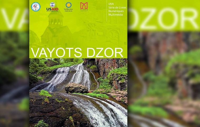 Série des livres numériques de l'UVA Livre #4:Vayots Dzor