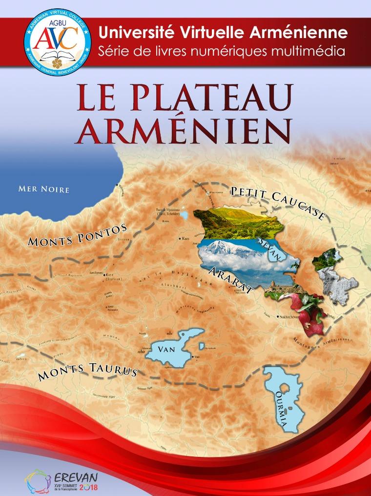 Série des livres numériques de l'UVA Livre #1: Plateau arménien