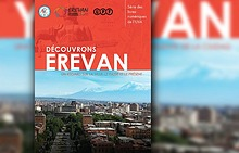 Série des livres numériques de l'UVA