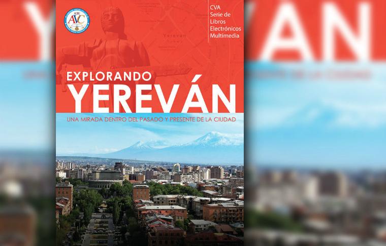 Serie de libros electrónicos multimedia de CVA Libro#2: Explorando Yereván: una mirada dentro de