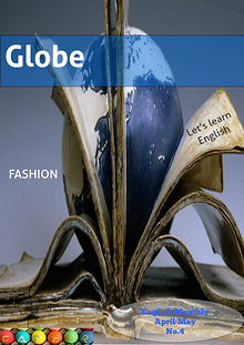 Globe 4