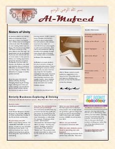 Al-Mufeed November 10, 2013