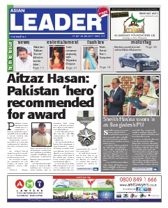Asian Leader issue 313