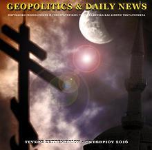 Geopolitics Magazine