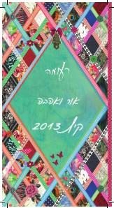 summmer catalog 2013 Summer Catalog 2013