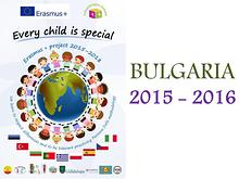 Every child is special - Bulgaria, part 1