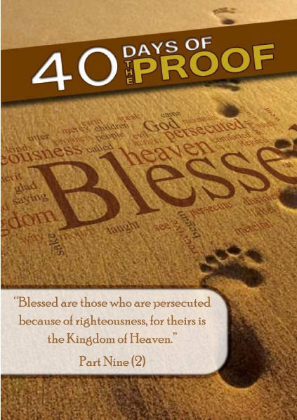 9b - Blessed are those who are persecuted _2_