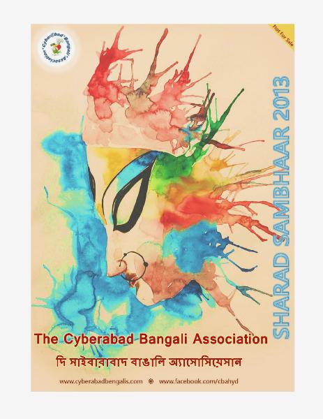 CBA 2013 Souvenir Vol 6