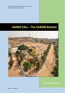 HANDS CALL