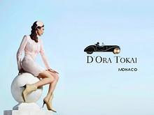 D'Ora Tokai Monaco