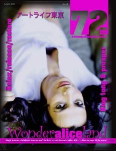 72M Magazine () Issue 6