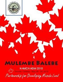 2011 NAMCA AGM