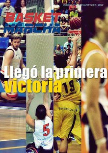 Basket Marcha 2012