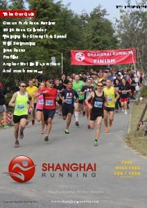 Shanghai Running Magazine volume 1, Q1 2014