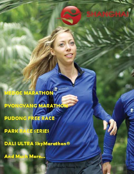 Shanghai Running Magazine Volume 3