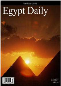 Egypt Daily october,2013