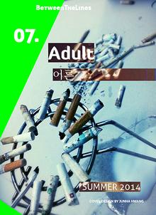BTL Issue 07 'Adult'