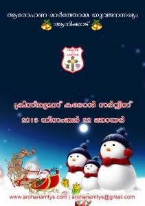 Aohana MTYS Carol Booklet 2013 1