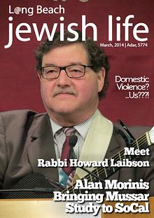 Long Beach Jewish Life