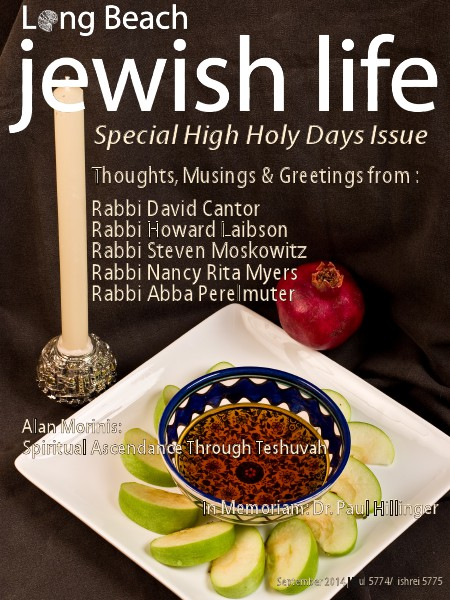 Long Beach Jewish Life September 2014