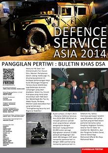 Panggilan Pertiwi E-Magz 2014