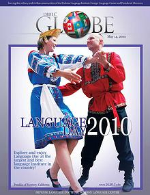 DLIFLC Globe