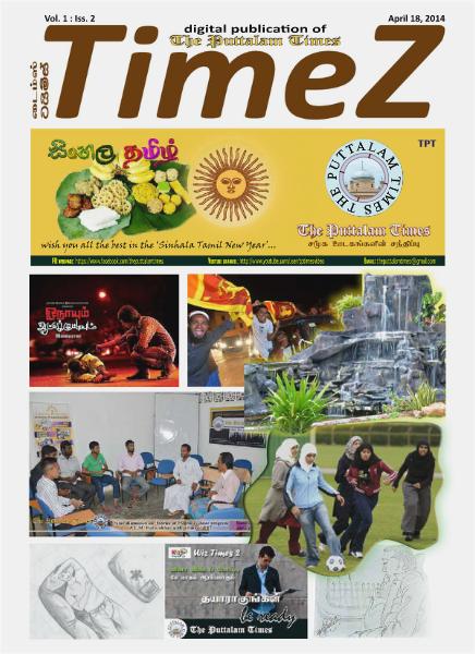 TimeZ (Vol. 1 : Iss. 2)